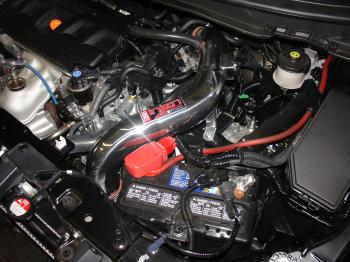 Injen Technology - Injen SP Cold Air Intake System (Polished) - SP1571P - Image 2